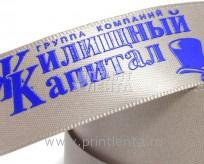 Печать на лентах шелкографией