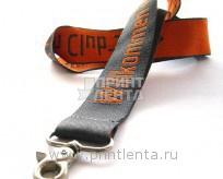 Жаккардовые шнурки для беджей