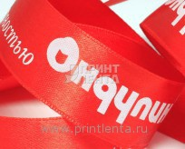 Изготовление атласной ленты с тиснением логотипов