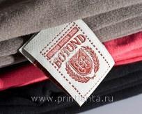 Этикетки для одежды на заказ