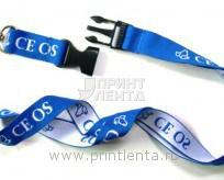 Изготовление жаккардовых шнурков с логотипом