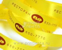 Нанесение на атласные ленты логотипом и надписей тиснением